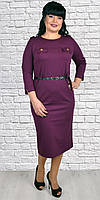 Очаровательное и яркое женское платье