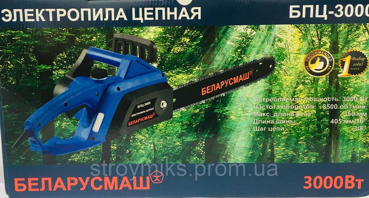 Электропила Беларусмаш БПЦ -3000