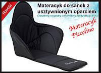 1081 Матрас(длинный) к санкам PICCOLINO і PICCOLINO Xdrive (серый)