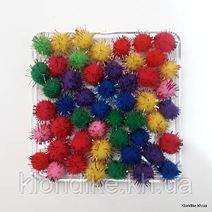 Помпоны, 1.5 см, Цвет: Микс (50 шт.)