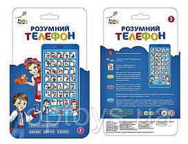 Навчальний буквах і цифрам телефон Країна іграшок (KI-7034)