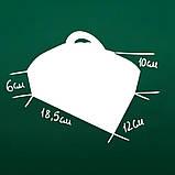 Упаковка картонна Скриня Зелений для цукерок на 500-600 г, фото 2
