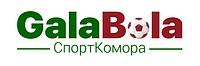 СпортКомора GalaBola