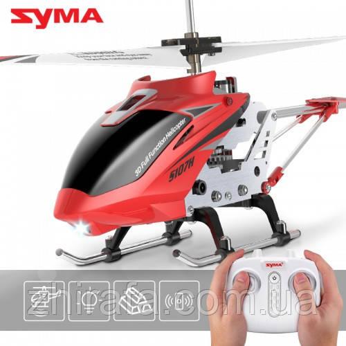 Радиоуправляемый вертолет с функцией удержания высоты Syma S107H