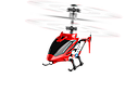 Радиоуправляемый вертолет с функцией удержания высоты Syma S107H, фото 3