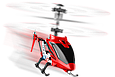 Радиоуправляемый вертолет с функцией удержания высоты Syma S107H, фото 4