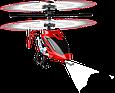 Радиоуправляемый вертолет с функцией удержания высоты Syma S107H, фото 6