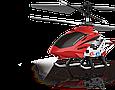 Радиоуправляемый вертолет с функцией удержания высоты Syma S107H, фото 7