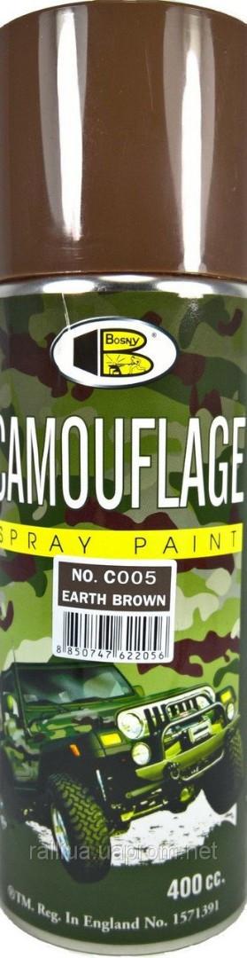 Аэрозольная камуфляжная краска Bosny (Коричневый C0005)