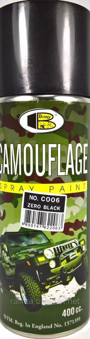 Аэрозольная камуфляжная краска Bosny (Черный C0006)