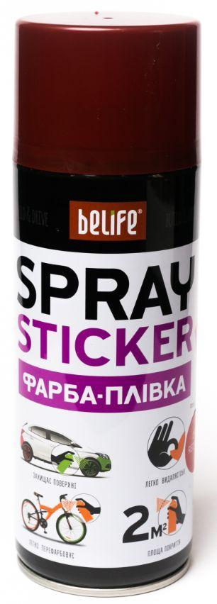 BeLife SPRAYSTICKER (Красный металлик R2600), 400 мл
