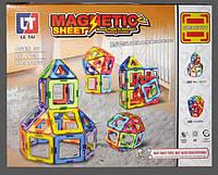 """Детский магнитный конструктор Magnetic Sheet LT 1002 """"Фигуры"""", 46 деталей"""