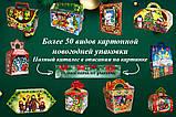 Упаковка новорічна Казкова Хатинка для цукерок 500-600 г оптом від 500шт, фото 3