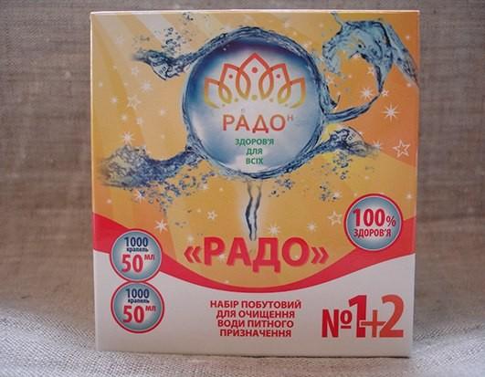РАДОн (Лекарство от всех болезней)