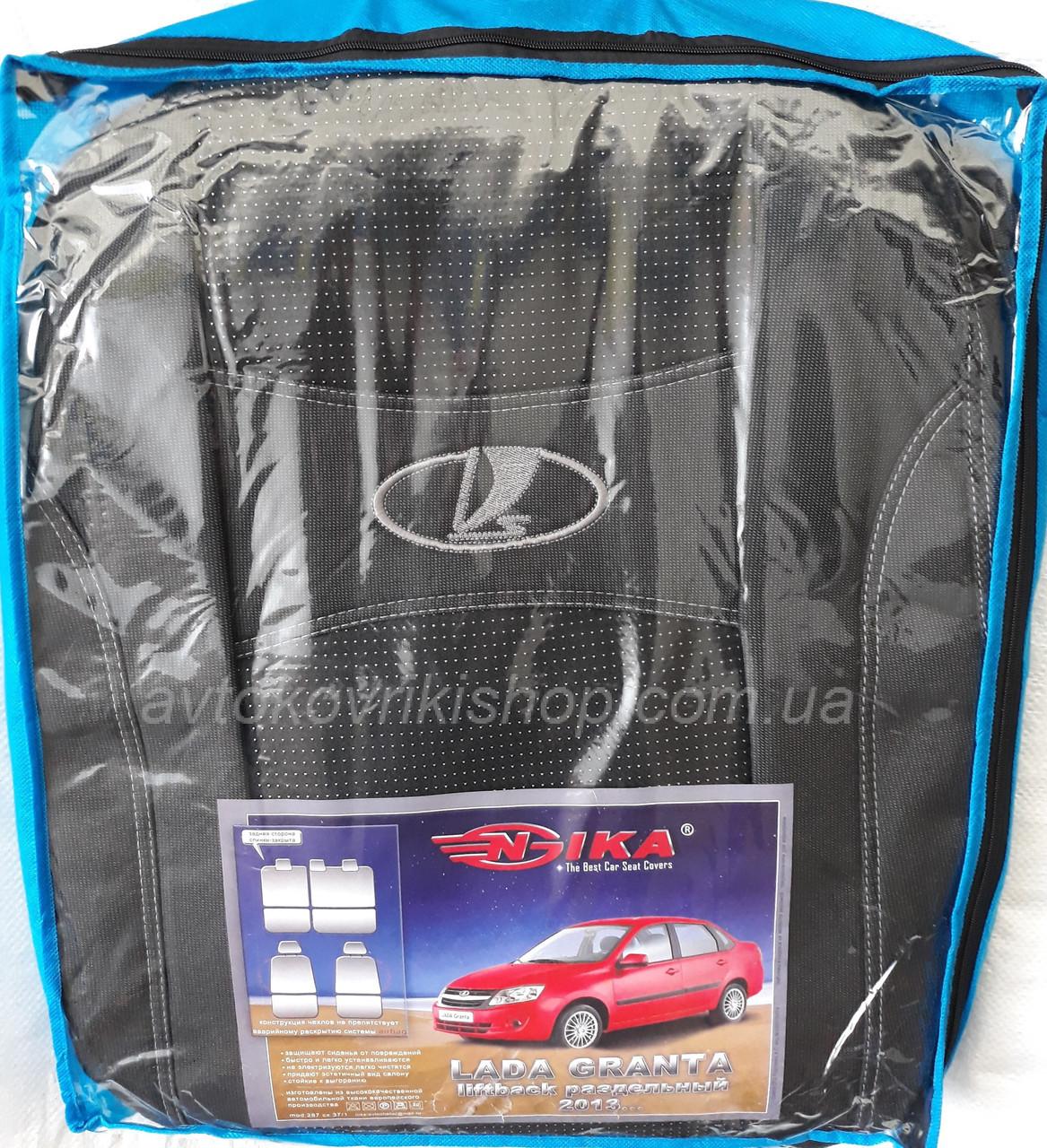 Авто чехлы Lada Granta Liftback 2013-2018 Nika