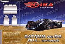 Авточохли Datsun on-DO 2014 - з/сп (цілісна) COPER Nika
