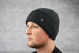 Мужская зимння шапка ShaDo 50 Антрацит