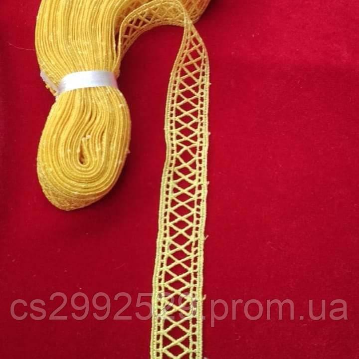 Кружево макраме с кордом лесенка 9 метров. Кружево макраме для пошива и декора одежды. Цвет жёлтый