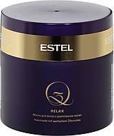 Маска для волос Estel Q3 Relax с комплексом масел