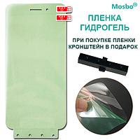 Пленка гидрогель Mosbo для Redmi K20 / K20 Pro / Xiaomi Mi 9T / Mi 9T Pro нано-фьюжн
