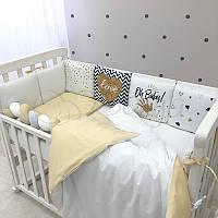 Комплект в детскую кроватку Art Design Oh Baby (6 предметов)