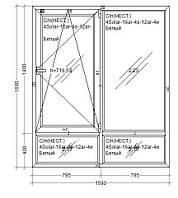 Окно Rehau 70 1590 * 1880, с мультифункциональным с/п
