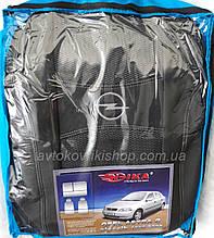Авточехлы Opel Astra G Classic 1998-2008 Nika