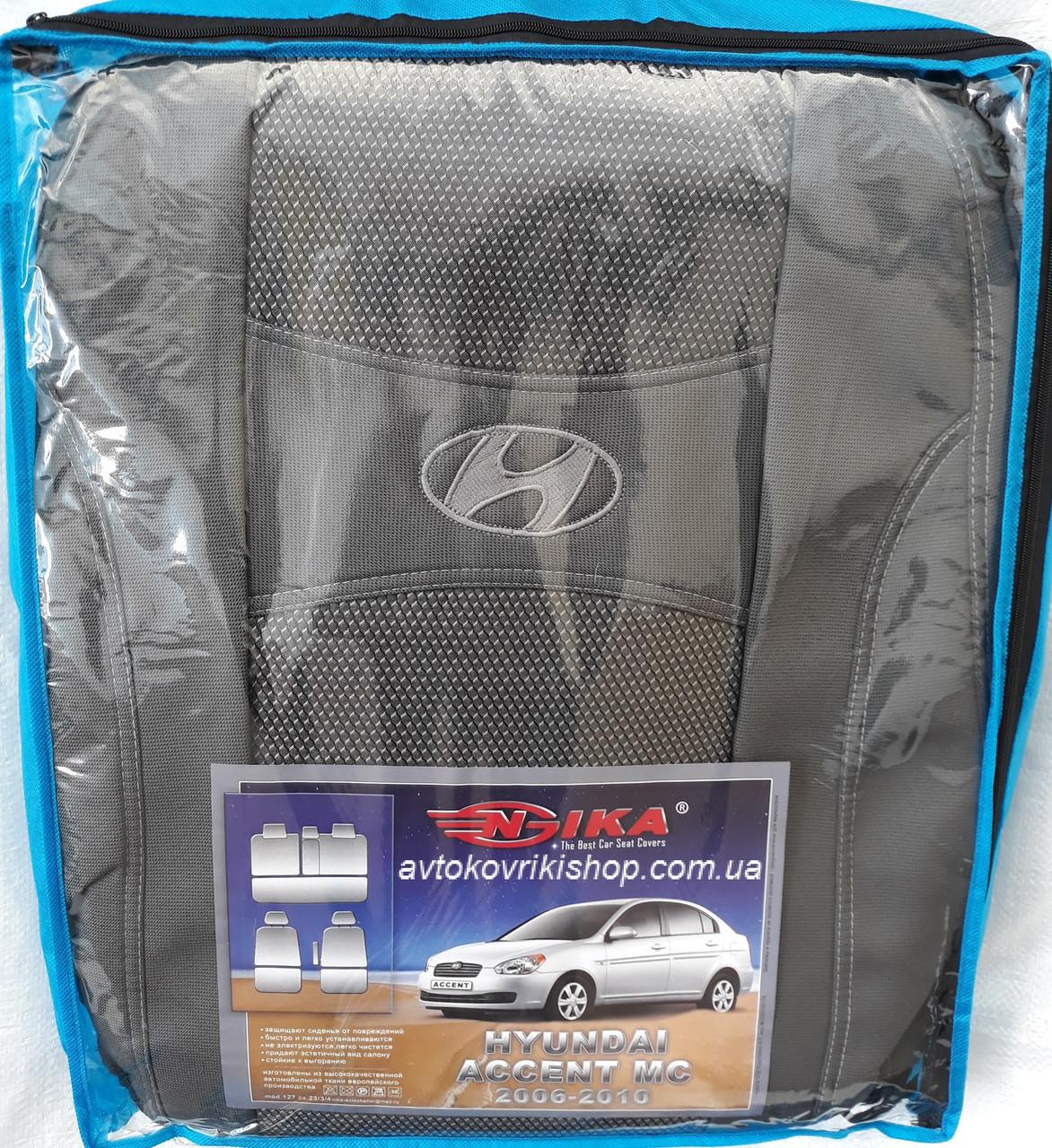Авточехлы Hyundai Accent MC 2006-2010 Nika