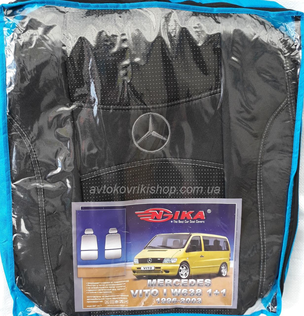 Авточехлы Mercedes Vito I W638 1+1 1996 - 2003 Nika