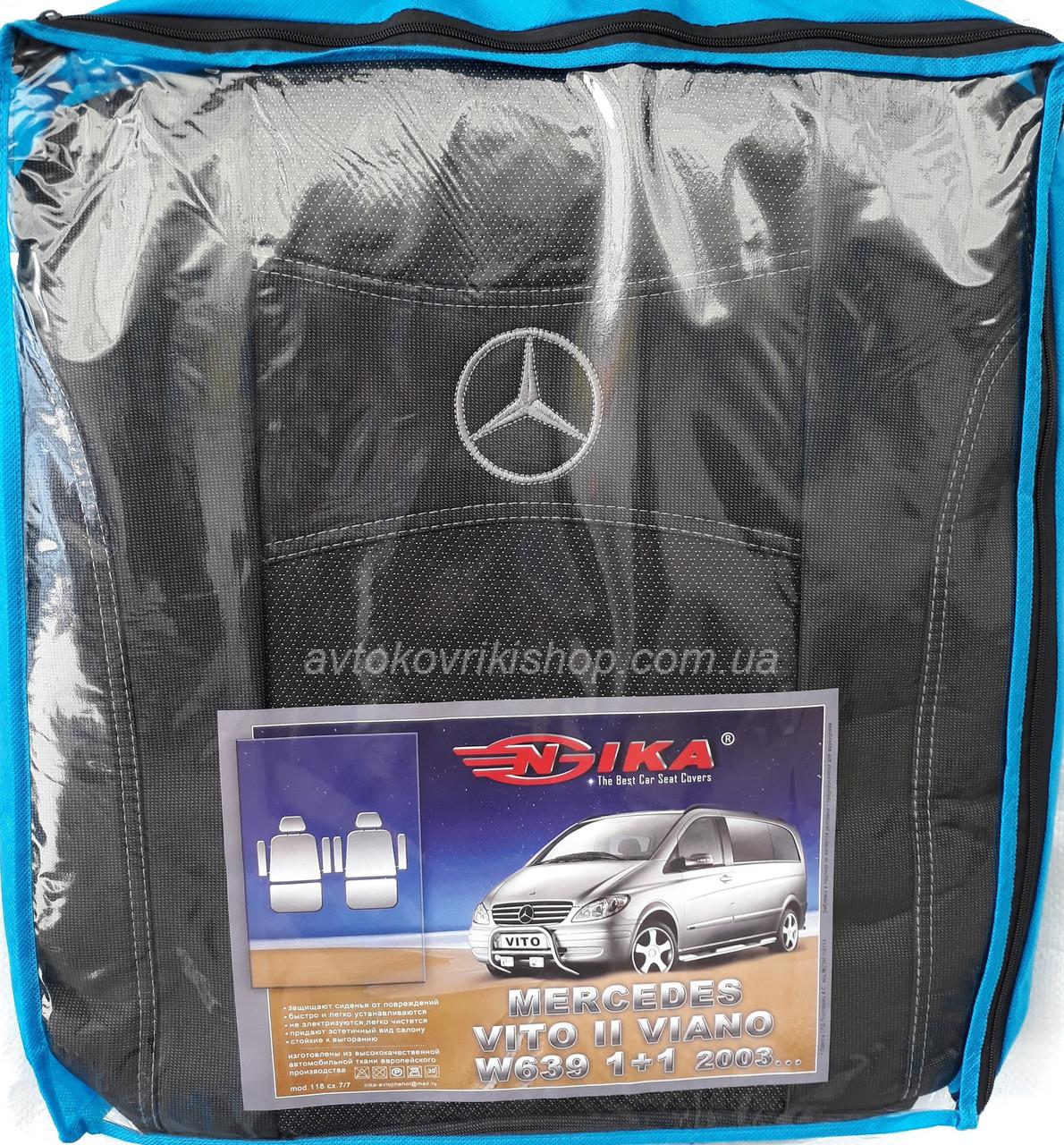Авточехлы Mercedes Vito II W639 / Viano 1+1 2003- Nika