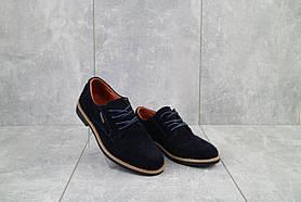 Туфли подростковые Yuves М5 (Trade Mark) синие (замша, весна/осень)