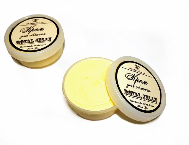 Крем для обличчя з нативним маточним молочком від виробника апимаг апімаг apimag