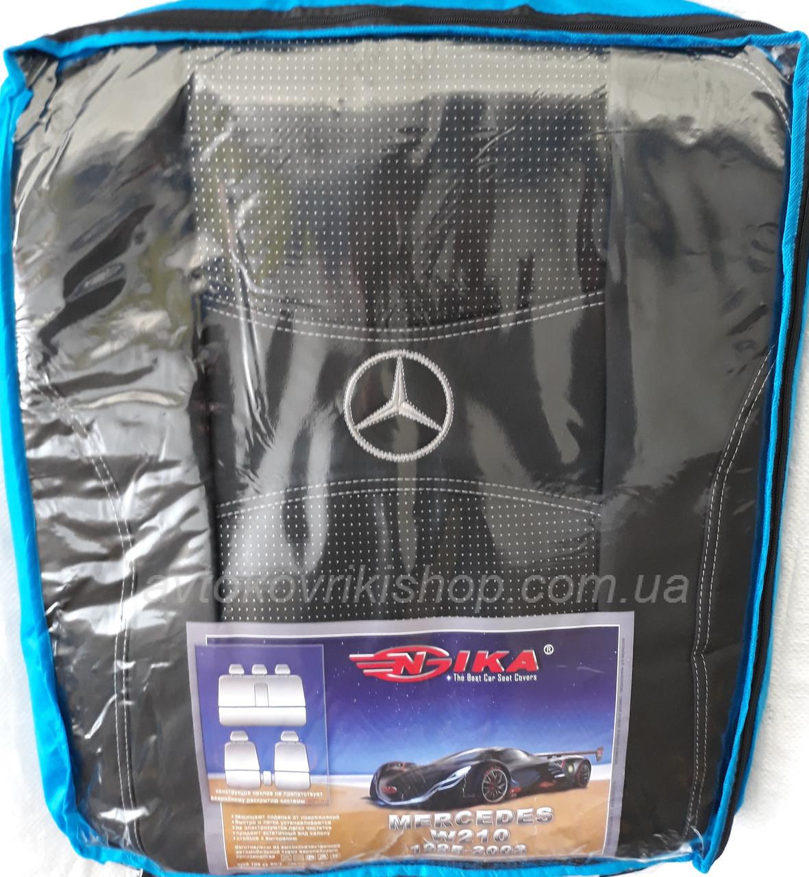 Авточехлы Mercedes-Benz W210 1995-2003 Nika