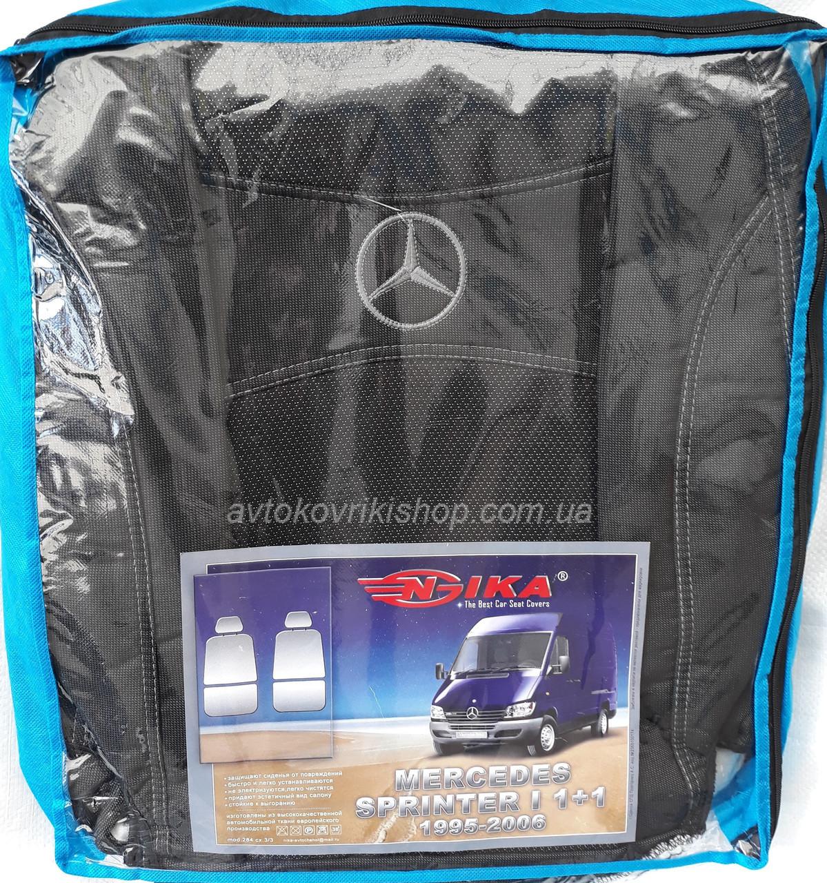 Авточехлы Mercedes Sprinter I 1+1 1995-2006 Nika