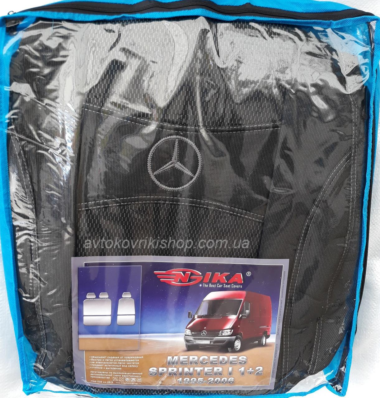 Авточехлы Mercedes Sprinter I 1+2 1995-2006 Nika