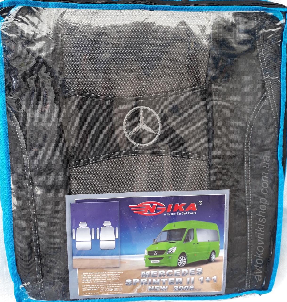 Авточехлы Mercedes Sprinter II  1+1 2006- Nika