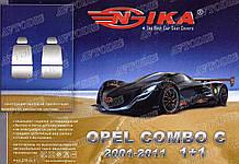 Авточехлы Opel Combo C 1+1 2001-2011 Nika