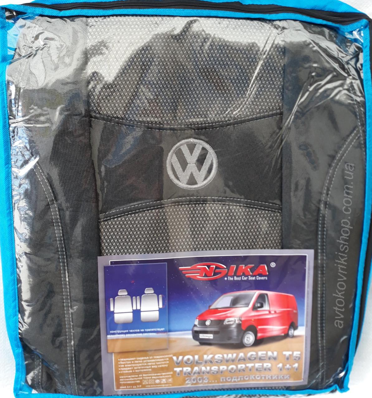 Авточехлы Volkswagen T5 1+1 2003- Nika