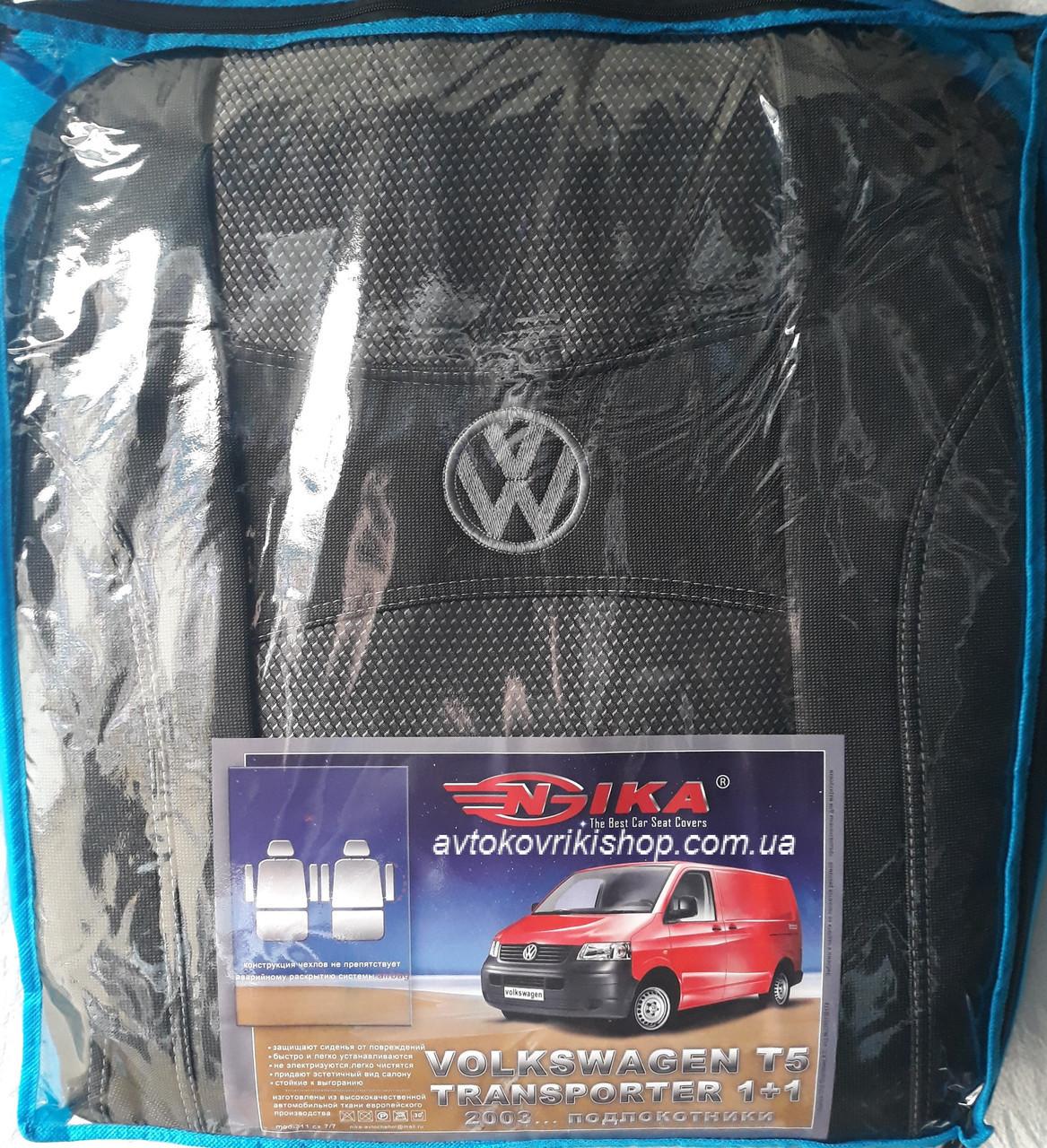 Авточехлы Volkswagen T5 1+1 2003- (4 подлокотника) Nika