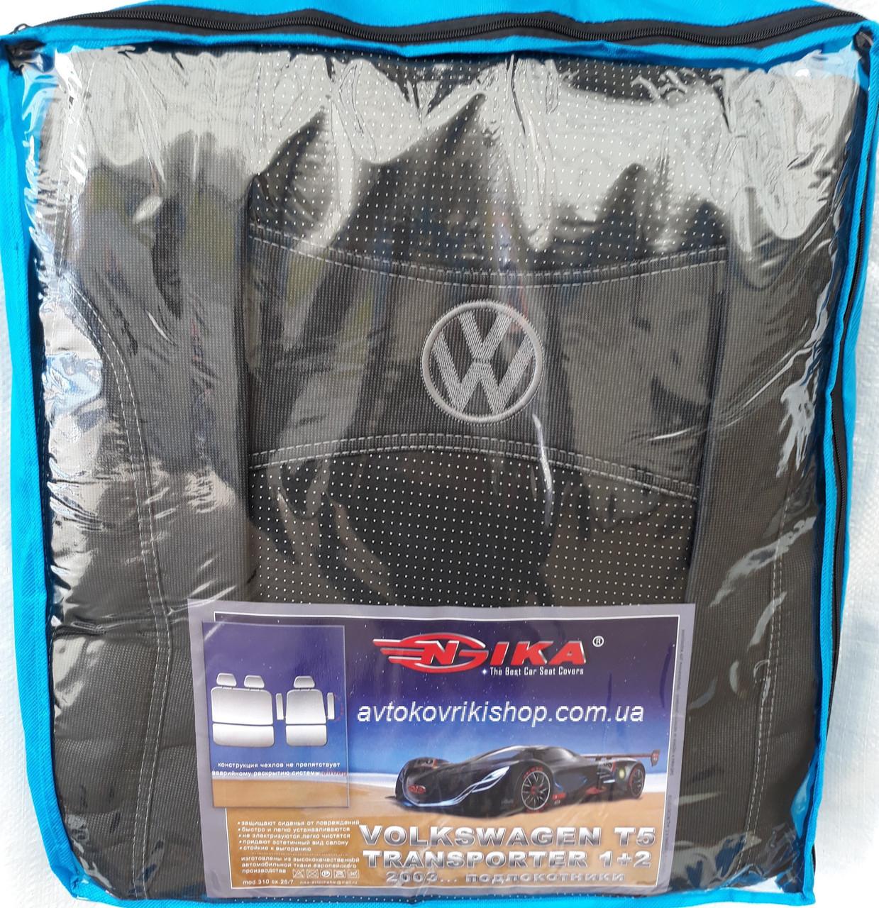 Авточехлы Volkswagen T5 1+2 2003- (2 подлокотника) Nika
