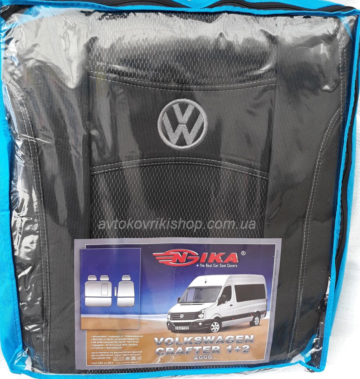 Авточехлы Volkswagen Crafter 1+2 2006- Nika