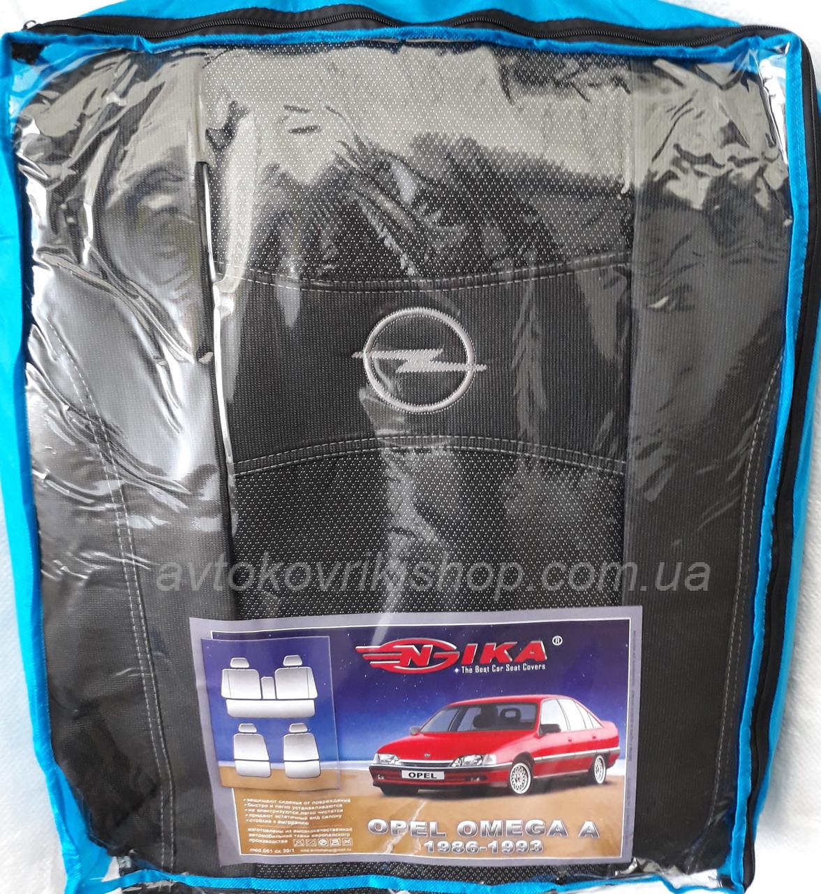 Авточехлы Opel Omega A 1986-1994 Nika