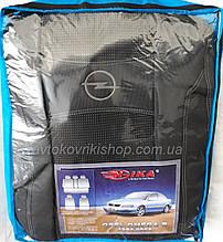 Авточехлы Opel Omega B 1993-2003 Nika