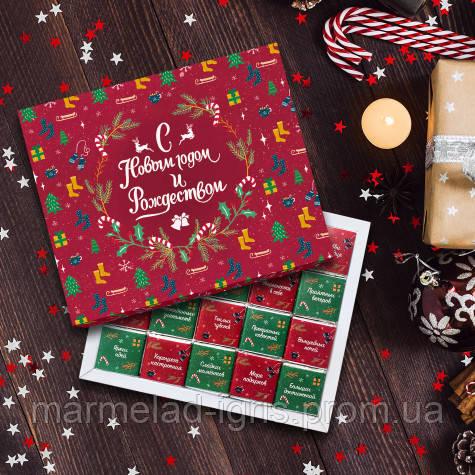Шоколадный набор с новым годом