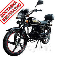 Мотоцикл SPARK SP110C-2С (синий,черный,красный,белый,серый,бордо) +Доставка бесплатно, фото 1