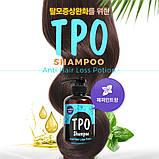 Органический корейский шампунь для укрепления волос TPO SHAMPOO ANTI HAIR LOSS POTION, фото 3