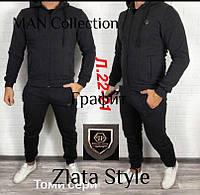 Костюм спортивный мужской теплый, куртка штаны, фото 1