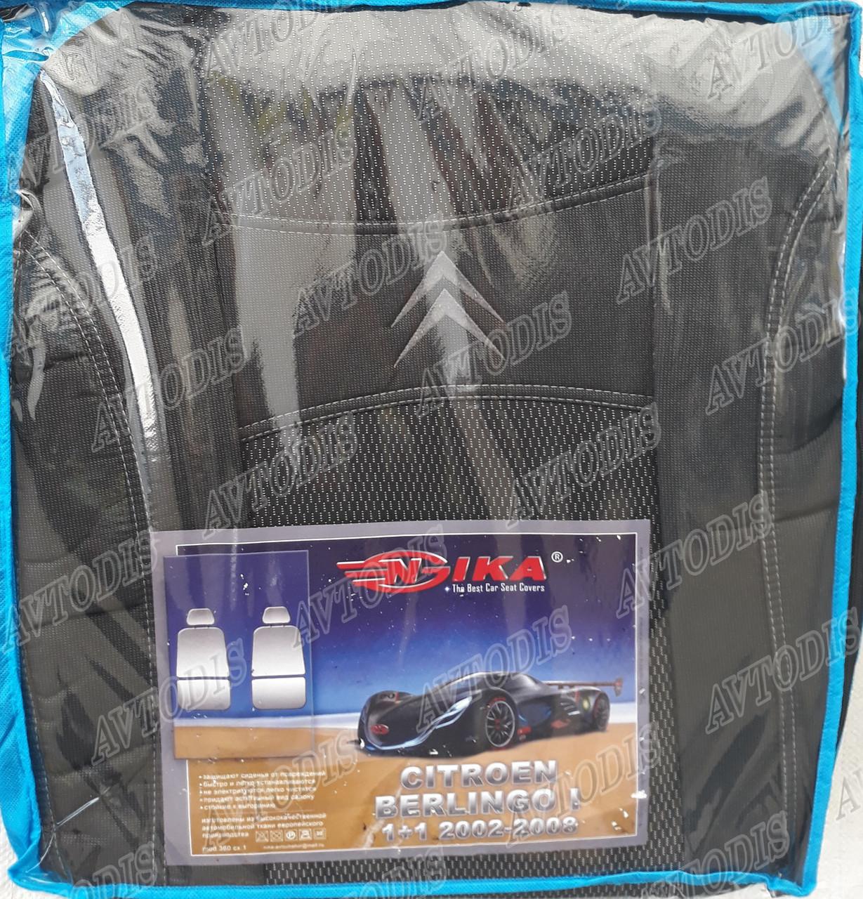 Авточехлы Citroen Berlingo I 1+1 2002-2008 Nika