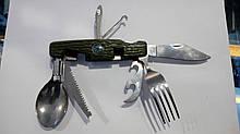 Нож туристический многофункциональный -  мультитул