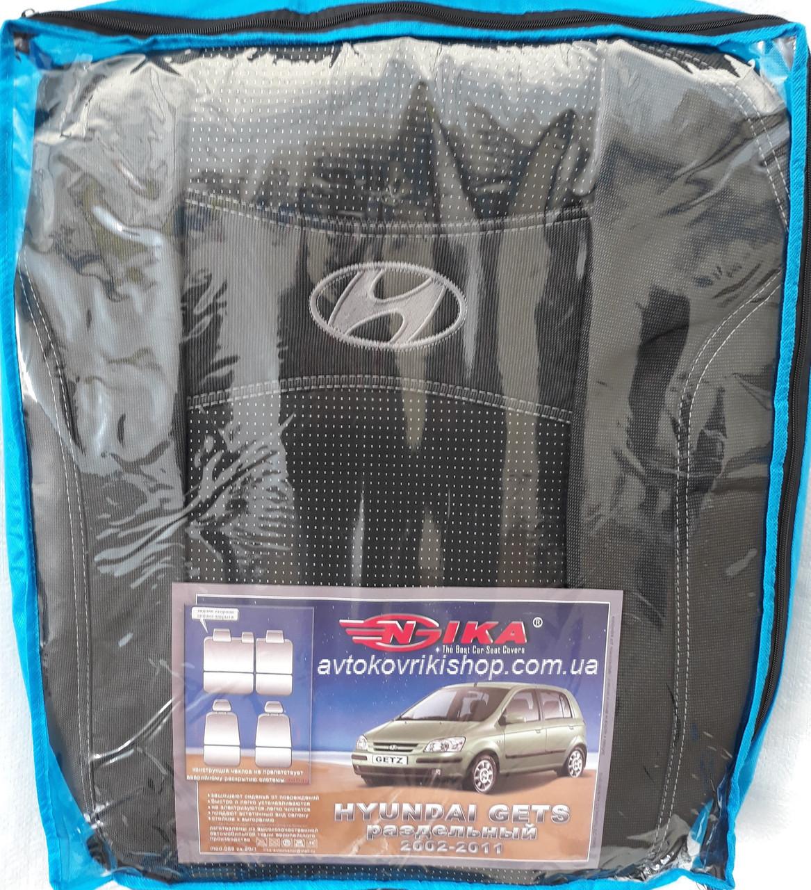Авточехлы Hyundai Getz 2002-2011 з/сп (раздельная) Nika
